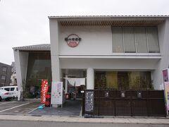 続いて歩いて5分ほどのところにある 越山甘清堂の「CAFE 甘」さんへ!  連続でパフェをいただきます!
