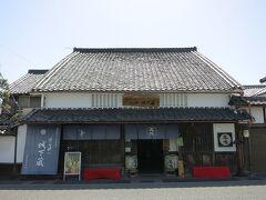 鳳鳴酒造(株)