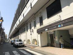 ハイ、スタートの代々木上原 小田急と相互乗り入れしている駅 ここは隠れた名店揃いの街なんだよね
