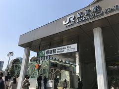 明治神宮前(原宿)駅・C03 新しくなった原宿駅直結C3出口 かなり出口エリアが広い駅だから、間違えるととんでもないところに出るので注意