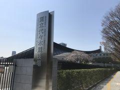 国立代々木競技場の桜 1964年東京オリンピック会場だ