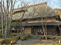 山荘 無量塔(MURATA)