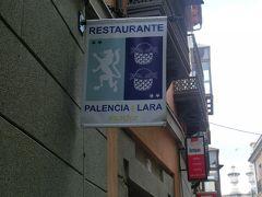 パレンシア デ ララ