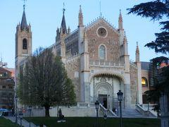 プラド美術館の隣にあるサン・ヘロニモ・エル・レアル教会は、天正遣欧少年使節団がスペイン国王フェリペ2世に謁見した教会。