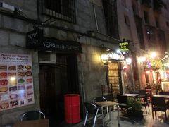スパニッシュオムレツを食べに、メソン・デ・ラ・トルティーリャにやって来た。 サンミゲル市場の向いにあった。  おや? まだ開店していないけど、お隣は昨日来たメソン・デル・ボケロンではないか。