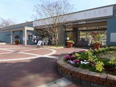 さ~て、3月26日(木)に訪れた「花の文化園」です。  平日でしたが家族連れで賑わっていましたよ。