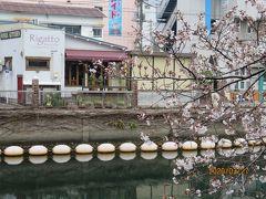 日ノ出町駅から徒歩3分程の大岡川に面したところにあるイタリア料理の Rigatto ワインストックも豊富で料理も美味しい こじんまりした店ですが、人気があるのでいつも予約して使ってます