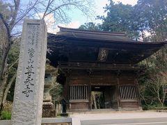 13<仁王門> 歴史を感じるどっしりとしたこの建物は、仁王門です。  入母屋造、杮(こけら)葺きの楼門は室町時代の建立で、国の重要文化財となっています。門の格子から中を覗いてみると、彩色が残った迫力ある仁王像のお姿が見られます。 さすが、遠州三山(寺)の筆頭に数えられるだけあります。