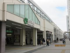 JR桜木町駅まできました