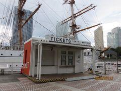 帆船日本丸と横浜みなと博物館は3月一杯休館となっていましたが、このような状況だと更に延長されるかも