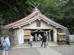 奥社に到着しました。 戸隠神社の一番奥にある神社で天手力雄命が祀られています。