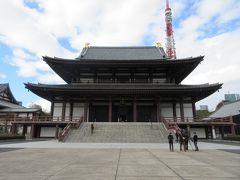正面の大殿まで来ました。1974年に戦災にあった本堂を再建し、大殿と呼ぶようになりました。東京タワーが見えました。