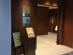 初めて福岡空港のダイアモンドプレミアラウンジを利用します。