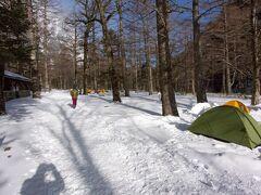 小梨平にテントを設営した。