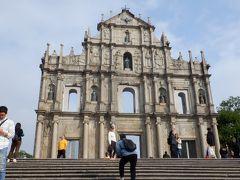 坂を降りると聖ポール天主堂跡に出てきました。地下には納骨堂や博物館があり遺骨や美術品が展示されています。