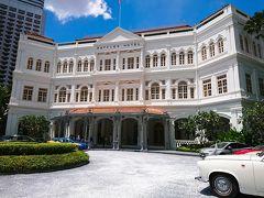 やって来ました!名門ラッフルズホテルです!!  初めてシンガポールを訪れた時は営業をして いましたが、次にシンガポールを訪れてから長い間 改装していました。  今回、5度目のシンガポール旅行で遂に遂に 憧れのラッフルズホテルでのアフタヌーンティを 楽しみます!