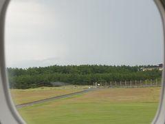 フライトを楽しんでいるうちに宮崎空港に到着~