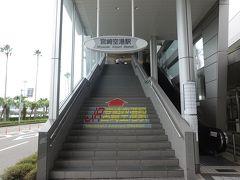 空港ターミナルを出るとすぐにホームへ続く階段があります、便利!