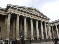 ホテルに荷物を置いて、さっそく今回の目的地である大英博物館へ。