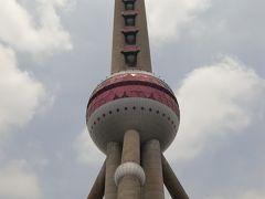上海といえば!まずはお決まりの場所へ。
