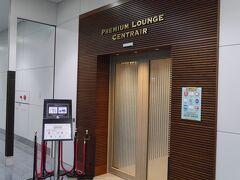 羽田行きの便の時間まで、ラウンジで寛ぎます。