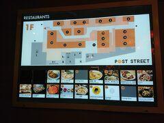 横浜駅で待ち合わせて、まず向かったのは横浜駅東口のアソビル。 横浜駅直通のエンターテインメントビルという触れ込みなんですが、1Fのレストラン街は入れ替わりが激しく、昼に覗くと一部を覗いて閑古鳥。  https://asobuild.com/
