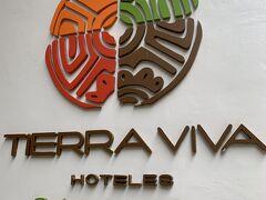 そして駅から歩いて5分ほど。川沿いに歩いて本日のホテルへ。 「ティエラ ビバ マチュピチュホテル」です。
