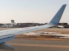 JAL-3 JL146便 離陸     54/    17