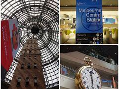 翌日は、夕方からAO観戦のため、昼間は市内観光。  まずは、Melbourne Central St.降りて市内中心部に向かいます。  併設されているショッピングモールはとっても綺麗でお洒落です。