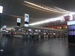 羽田空港 第3旅客ターミナル