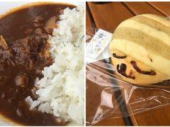 博物館をでて、三笠市高校生レストランに行きました。こちらは「道内の公立高校で唯一の食物調理科単科校である北海道三笠高等学校の生徒が調理・接客を担当、料理やスイーツを一般客に提供し、腕を磨くレストラン(研修施設)です。」 https://mikasa-highschool-restaurant.com/ とのことですが、この日はメインの調理部がお休みだったため、公園を見渡すテラス席でハヤシライスとアンモナイトパンを頂きました。