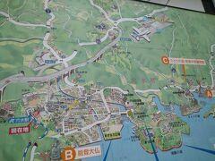 空港からバスで輪島と反対の穴水(あなみず)に行ってしまう。 まいもんの里駅