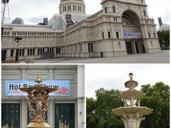 世界遺産でもある王立展示館「Royal Exhibition Building」。  前回もそうだったけど、中には入れなかった。。。