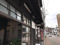 そのままぶらぶら歩いて「按針の館」へ。 お菓子屋さんの「平戸蔦屋」さんになってます。 三浦按針というと私は横須賀のイメージ(京浜急行に駅もあるし)なのですが、その前は平戸にいたんですよね・・・当たり前か。