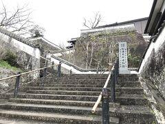 松浦資料博物館に到着!