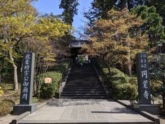 駅のすぐ近くにある円覚寺です。 ウォーキングが目的なので参拝しませんでしたが、たいへん有名なお寺です。