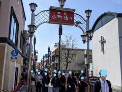 八幡宮の参道の小町通りを通り抜けて鎌倉駅方向へ。 ここも沢山人が居ましたがCとかKとかの東アジアの観光客が居ないので日本語の会話しか聞こえませんでした。
