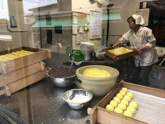 参道下には会津柳津名物の「粟饅頭」のお店も。