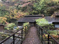 那須への帰り道にある「甲子温泉」で大黒屋さんの立ち寄り湯へ。