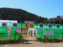 数分で駐車場に。(    https://www.city.kashiwazaki.lg.jp/soshikiichiran/shiminseikatsubu/nishiyamachojimusho/nishiyamachojimusho/10/1/5446.html   )
