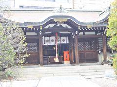 三宮神社の前を通り!