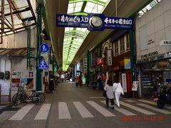 尾道の山側の千光寺を見た後、市街地へ下山して昼食の為に尾道本通り商店街へ足を運びました。