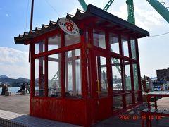クレーンのある住吉浜公衆電話室。 https://www.ononavi.jp/onomichiya/search/detail.php?id=1071