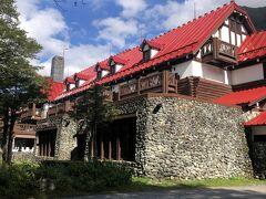 帰りのバスの時間までは上高地帝国ホテルにて過ごしました。