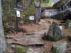 まずは、山頂に向けて出発。 整備された石の階段。 案内板もわりと新しい。