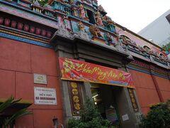 ヒンズー寺院。