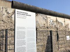 ベルリンの壁はテロのトポグラフィーという博物館の近くで見られます。
