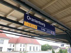 翌日は電車に乗って、ザクセンハウゼン強制収容所へ。  オラニエンブルグ駅から20分ほど歩きます。  ちなみにバスも通っていますが、本数はあまり多くないので、行きは歩き、帰りはバスの時間に合わせてバスで帰りました。