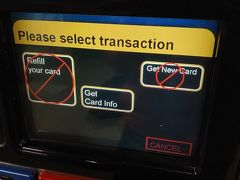 今回NYに来た最初の日に地下鉄乗ろうと思ったら、 ミッドタウンのグランドセントラル駅の券売機が全部使用中止で切符が買えなかった。 (相変わらずNYはいい加減な町!)