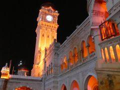 スルタン アブドゥル サマド ビル (旧連邦事務局ビル)